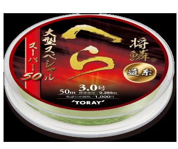 将鱗® へら スーパー50 大型スペシャル 道糸