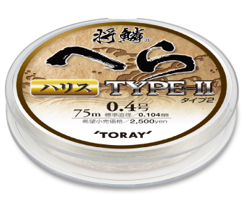 将鱗® へら TYPE-Ⅱ ハリス