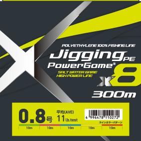 ジギングPE POWERGAME® X8