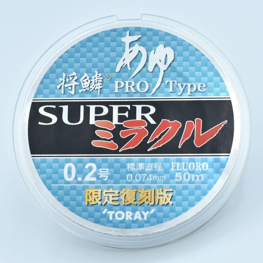 将鱗あゆ SUPERミラクル 水中糸 <限定復刻版>