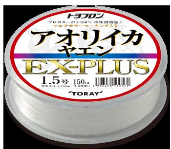 トヨフロン® アオリイカヤエンEX-PLUS