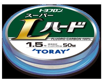 トヨフロン® スーパーLハード